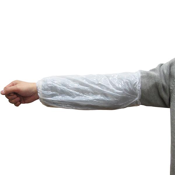 PE Sleeve Covers White