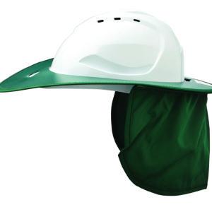 Shade Halo V9 Plastic Hard Hat Brim - Green