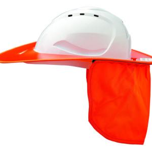 Shade Halo V9 Plastic Hard Hat Brim - Fluoro Orange